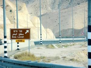 En route from Tel Aviv to the Dead Sea