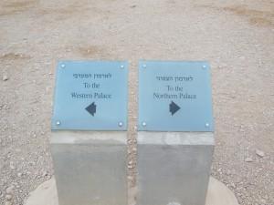 Herod's Palaces